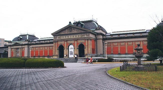 Musee kyoto