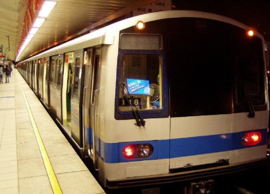 metro taiwan
