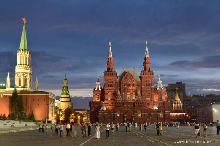 musee histoire moscou